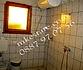 ПРОДАЖБИ Къща, с. Крайници, община Сепарева баня,